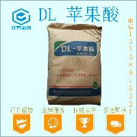 DL-苹果酸,食品级DL-苹果酸,DL-苹果酸生产厂家