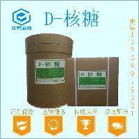 D-核糖作用