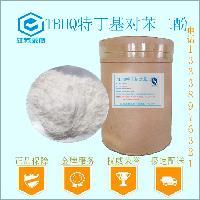 食品级TBHQ特丁基对苯二酚