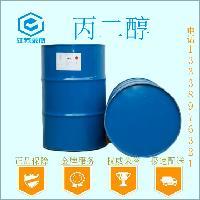 丙二醇生产厂家丙二醇工厂直销