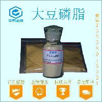 大豆磷脂(生产厂家)