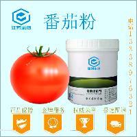 番茄粉生产厂家番茄粉工厂直销