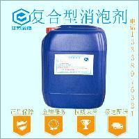 复合型消泡剂食品级复合型消泡剂食用级