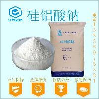 硅铝酸钠,食品级硅铝酸钠,硅铝酸钠生产厂家