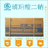琥珀酸二钠厂家