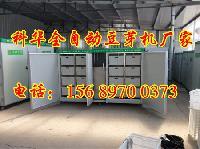 多功能豆芽机器、豆芽机生产厂家、绿豆芽生产机器