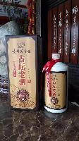 贵州茅台镇古坛老酒 酱香型53%