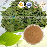 番泻叶提取物10:1 固体、液体饮料代加工  资质齐全