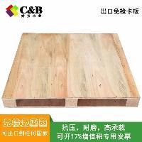 广州附近有没有做木板卡板地台板的