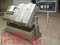 立式冰柜式真空包装机  下凹式真空包装机