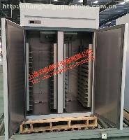 上海冰柜 冷藏冷冻 商用DA-L1.0插盘柜1229*800*1950厂家供应