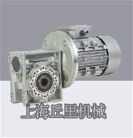 NMRV75-10-1.5蜗轮蜗杆减速机