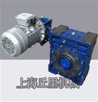 RV110-60-90B5蜗轮蜗杆减速机