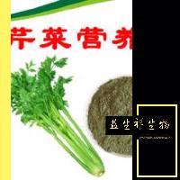 芹菜籽生粉 芹菜籽原料磨粉 益生祥厂家供应
