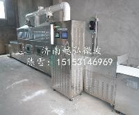 恭喜河南厂家订购越弘七水硫酸镍烘干生产线