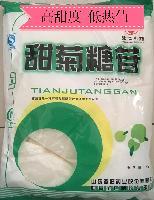 廠家直銷食品級甜菊糖甜菊糖苷天然甜味劑1kg包郵含量95%