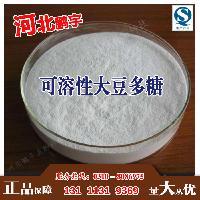 可溶性大豆多糖品牌