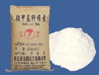 年底特卖羧甲基纤维素高纯度食品级羧甲基纤维素钠高品质CMC