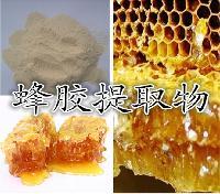 蜂胶提取物10:1厂家 蜂胶黄酮功效价格