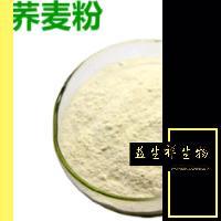 荞麦膳食纤维纯粉 益生祥 厂家生产现货热销