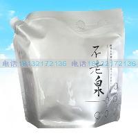 高档富氢水铝箔袋果汁饮料吸嘴袋