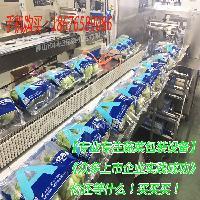 进口蔬菜包装机