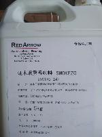 美国红箭烟熏液进口商、型号SMOKEZC ENVIRO 24P