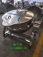 可倾式搅拌夹层锅 不锈钢电加热食品夹层锅