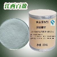 供应食品级甜菊糖苷