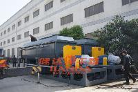 电瓷污泥干燥机