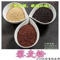 藜麦速溶粉