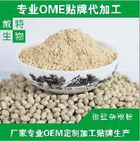 代餐粉原料 五谷粉 果蔬粉 可提供小样