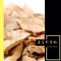 玛卡提取物10:1 玛卡烯酸/玛咖烯胺 HPTLC检测