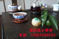 小青柑特级宫廷普洱茶