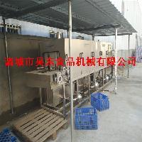 臭氧消毒水果筐清洗机