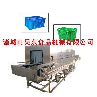昊东热销周转筐清洗机 现货供应