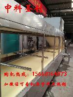 广东生产腐竹机器设备多少钱一套