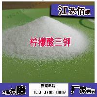 柠檬酸三钾生产厂家