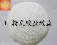 生产厂家供应L-精氨酸盐酸盐