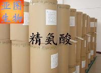 生产销售L-精氨酸
