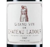 拉图正牌干红价格(拉图庄园红酒批发)法国庄园葡萄酒经销