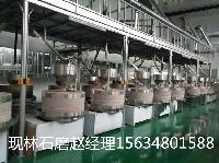 燃气炒锅 多功能电动石磨 芝麻酱香油石磨机 自动上料杂粮磨粉机