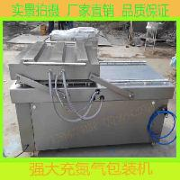 云南玫瑰花包装机干花包装机充氮气包装机