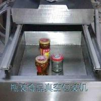 瓶装食品真空包装机1