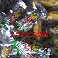 玉米真空包装