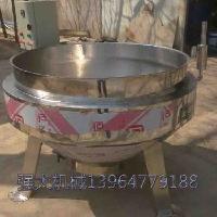 强大夹层锅 带保温层夹层锅 节约热能 更省电