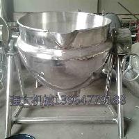 食醋醬油煮鍋|