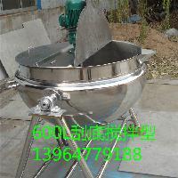 500L蒸汽加热夹层锅 香瓜子卤煮锅 花生炒锅