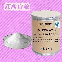 江西南昌食品级柠檬酸亚锡二钠