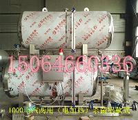 大容量食品专用杀菌锅 热水喷淋式杀菌锅 卤制品杀菌锅厂家直销